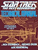 The Next Generation: Technical Manual (Star Trek)