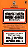 University of Chicago Spanish-English Dictionary