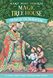 Magic Tree House #14: Day of the Dragon King (A Stepping Stone Book(TM))