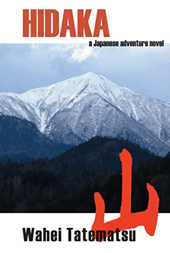Frozen Dreams: A Japanese Adventure Novel, Tatematsu, Wahei