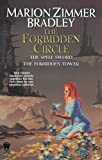 The Forbidden Tower (Darkover)