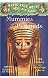 Mummies and Pyramids (Magic Tree House Research Guides)