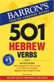 501 Hebrew Verbs, Second Edition