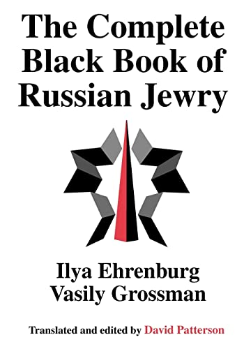 Ilya Ehrenburg and Vasily Grossman