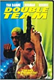 Double Team - movie DVD cover picture