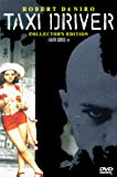 Taxi Driver (Collector's Edition) - movie DVD cover picture