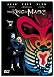 The King of Masks - movie DVD cover picture