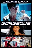 Gorgeous - movie DVD cover picture