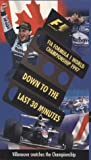 FIA Formula 1 World Championship - Down to the last 30 minutes