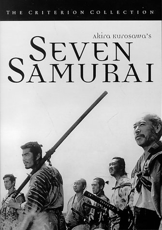 Shichinin no samurai / Семь самураев (1954)