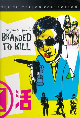 Koroshi no rakuin / Branded to Kill / Рожденный убивать (1967)