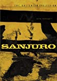 Sanjuro - Criterion Collection - movie DVD cover picture
