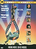 The Player (Special Edition) (New Line Platinum Series) - movie DVD cover picture