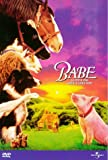 Babe - movie DVD cover picture