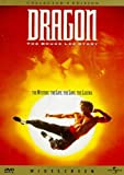 Dragon: The Bruce Lee Story (1993) (Movie)