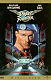 Street Fighter -- Collector\'s Edition