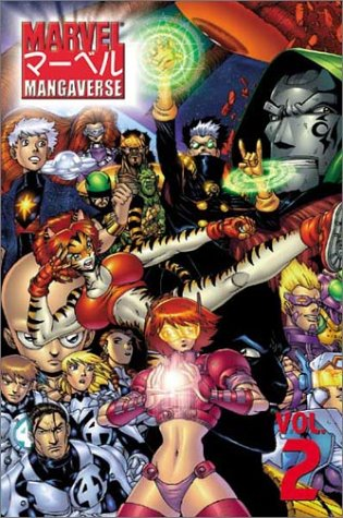 Marvel Mangaverse Vol. 2 Cover