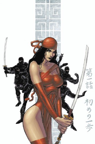 Elektra: The Hand  Cover