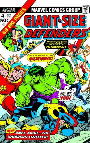 Essential Defenders Vol. 2 Cover