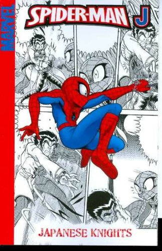 Spider-Man J: Japanese Knights Cover