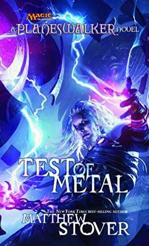 Test of Metal Cover