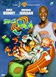 Space Jam (1996) (Movie)