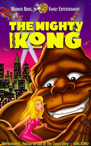 Mighty Kong, The / Кинг Конг (1998)