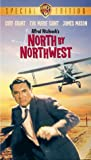 Video : North by Northwest - Special Edition