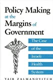 Policy Making at the Margins of Government: The Case of the Israeli Health System (S U N Y Series in Israeli Studies)