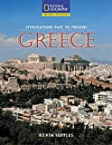 Greece (Civilizations Past to Present)