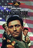 The Manchurian Candidate - movie DVD cover picture