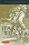 Harp of Burma (UNESCO Collection of Contemporary Works)