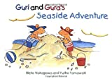 Guri and Gura's Seaside Adventure (Guri and Gura)