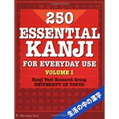 250 Essential Kanji for Everyday Use
