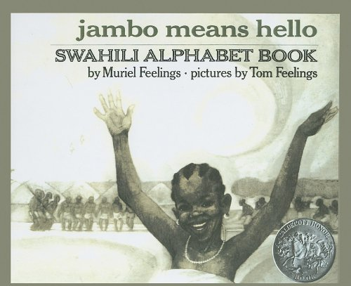 [Jambo Means Hello: A Swahili Alphabet Book]