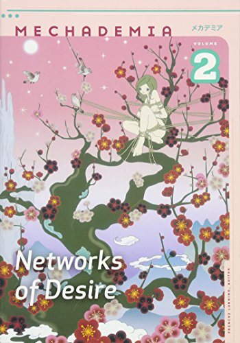 Mechademia 2: Networks of Desire cover