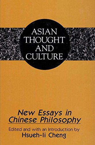 the chinese culture essay