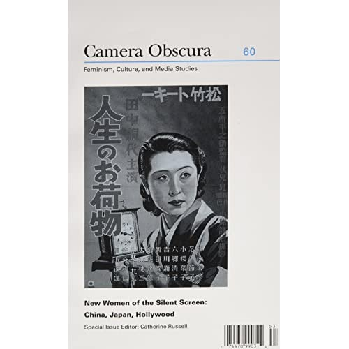 Early Women Stars (Special Issue of Camera Obscura)