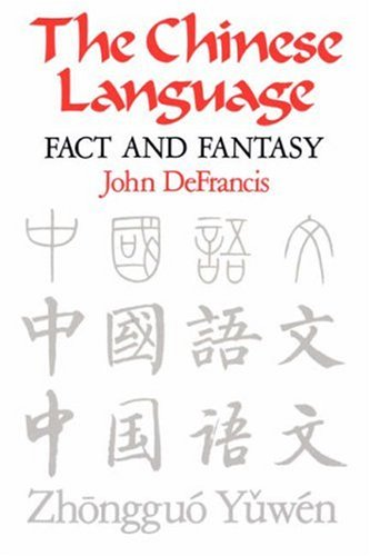 The Chinese Language: Fact and Fantasy