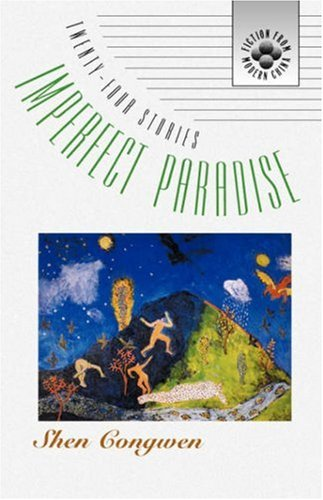 Imperfect Paradise (Fiction from Modern China), Congwen, Shen