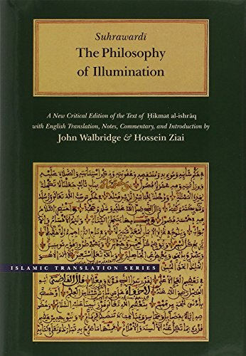 The Philosophy of Illumination
