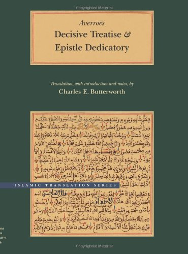 Decisive Treatise and Epistle Dedicatory (Brigham Young University - Islamic Translation Series)