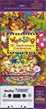 Wee Sing 25th Anniversary Celebration (Wee Sing (Paperback/CD/Cas))