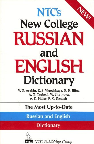 Cover of NTC's New College Russian and English Dictionary