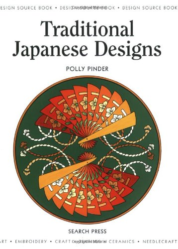 Traditional Japanese Designs (Design Source Books)