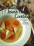 The Hadassah Jewish Holiday Cookbook: Traditional Recipes from the Contemporary Kosher Kitchens by Joan Michel (Editor), Louis Wallach (Photographer)