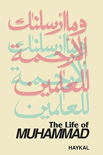 an analysis of the translation of life of muhammad by ibn ishaq Among the books just received is ibn ishaq, the life of muhammad, apostle of allah edited by michael edwardes (london, 2003, pp 177)- we should know more about islam and its apostle, and this is a splendid introduction.