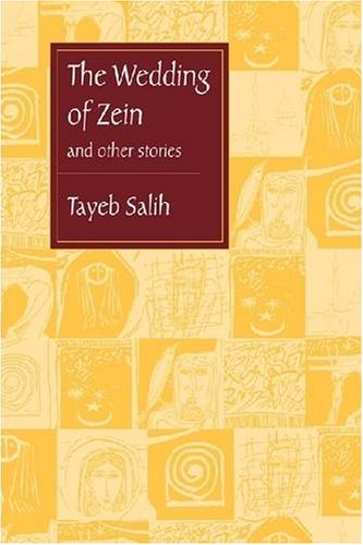 background to al tayeb salih english language essay Season of migration to the north study guide contains a biography of tayeb salih, quiz questions, major themes, characters, and a full summary and analysis.