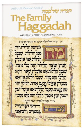 Family Haggadah: Hagadah Shel Pesah (Artscroll Mesorah Series) (English and Hebrew Edition), Nosson Scherman