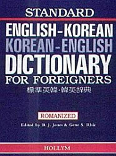 Standard English-Korean, Korean-English Dictionary for Foreigners, B. J. Jones